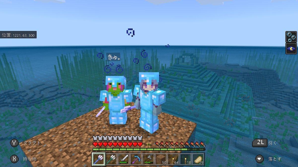 海底神殿攻略!#Minecraft #マイクラ #マインクラフト #NintendoSwitch