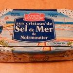 単体でバクバク食えるやべーバター!?「セルドメール」はチーズみたいにスライスしてそのまま食べるとすごくおいしい!