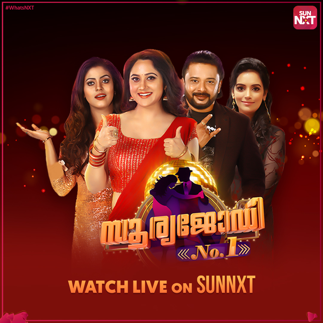 Watch the dazzling performances of your favorite  Suryajodi No:1 stars live on SunNXT now  Live TV Link: https://www.sunnxt.com/live   #WhatsNXT #SunNXT #livetv #SuryajodiNo1 pic.twitter.com/83Cr22obd9