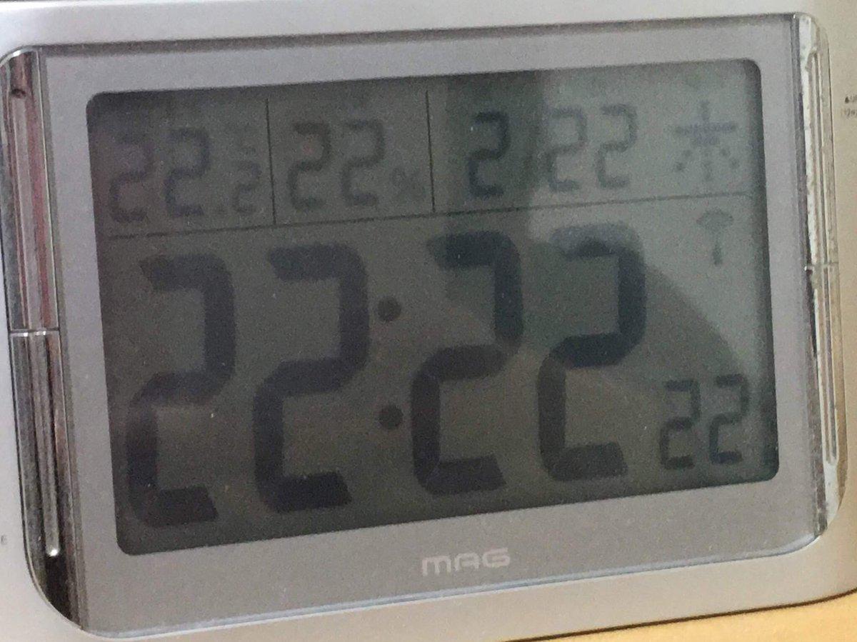 私が22歳のときの2月22日22時22分22秒のときの写真家族全員で温度調整と湿度調整した どこで本気出してるんだろうか