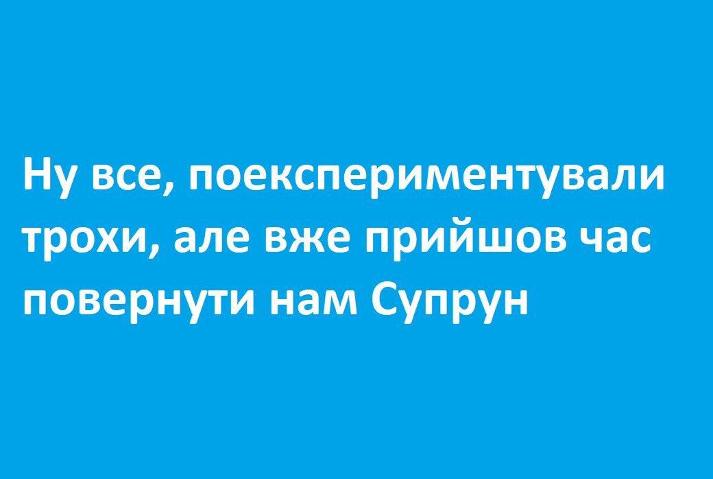 Західні партнери закликали Україну продовжити медреформу, не вносячи в неї істотних змін - Цензор.НЕТ 7873