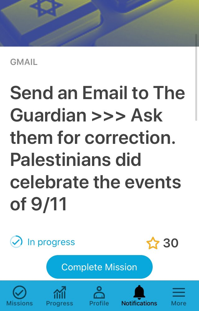 "Israel's app has 2 ""missions"" trying to make the Guardian say that Palestinians celebrated 9/11 pic.twitter.com/joh53uYI3i"