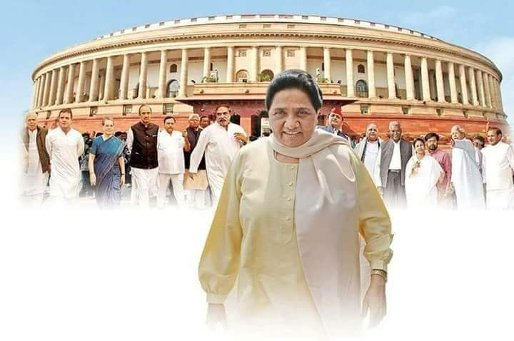 सौ बार भारत बंद करने से बेहतर है एक बार संगठित होकर केंद्र में अपनी सरकार बना लो आंदोलन करने की जरूरत नहीं पड़ेगी #जय_भीम #जय_बसपा #जय_संविधान #बसपा #BSP @AmbedkarMahi @Anjupra7743 @AmbedkarManorma @mpriteshpandey @KDanishAli @Mayawatipic.twitter.com/LZTJ6fVZK9