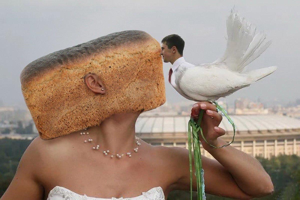 тебе поручили картинка уже завтра свадьба раз подчеркивал