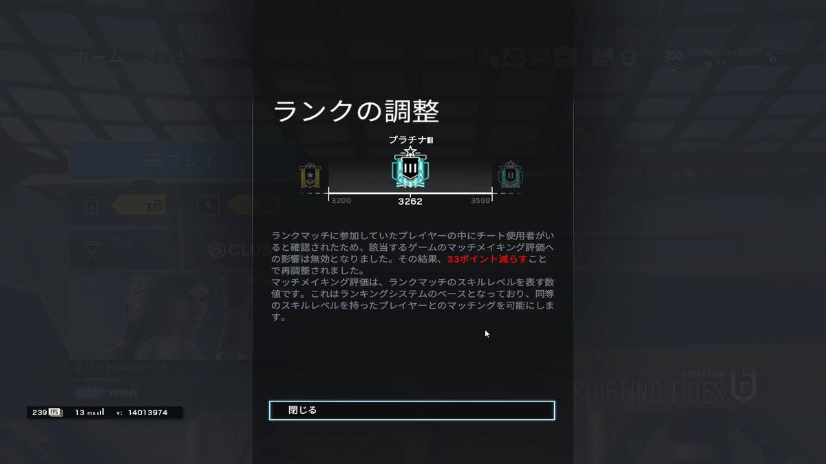 悲しんごpic.twitter.com/HTkpqEQ3SB