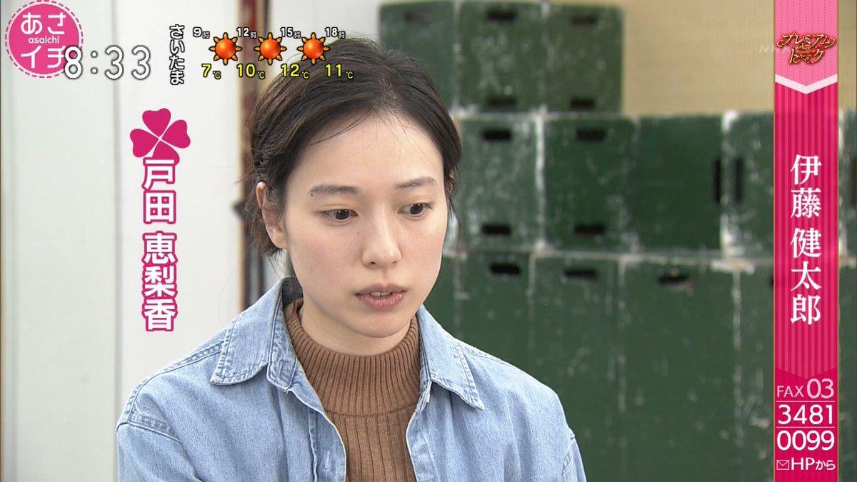 健太郎 朝ドラ 伊藤