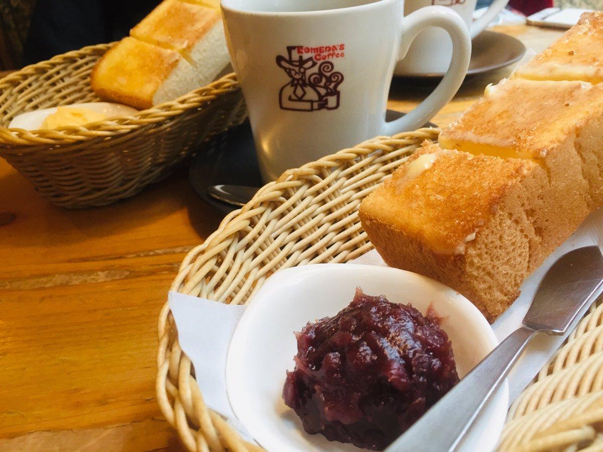 RT @mondoroccia55: 名古屋は栄のコメダ珈琲にて、とある予告動画のコメントを収録しました。これで私もYouTuberの仲間入りだ。 https://t.co/6IENorGj7W