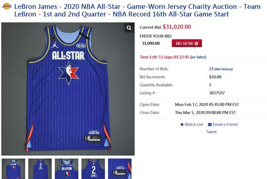致敬!詹皇全明星球衣拍賣價高達3萬美金,收入將全部捐給Kobe基金會!-籃球圈
