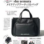 使いやすそう!「shu uemuraのメイクバック」ポーチだけじゃ収まらないメイク道具にぴったり。