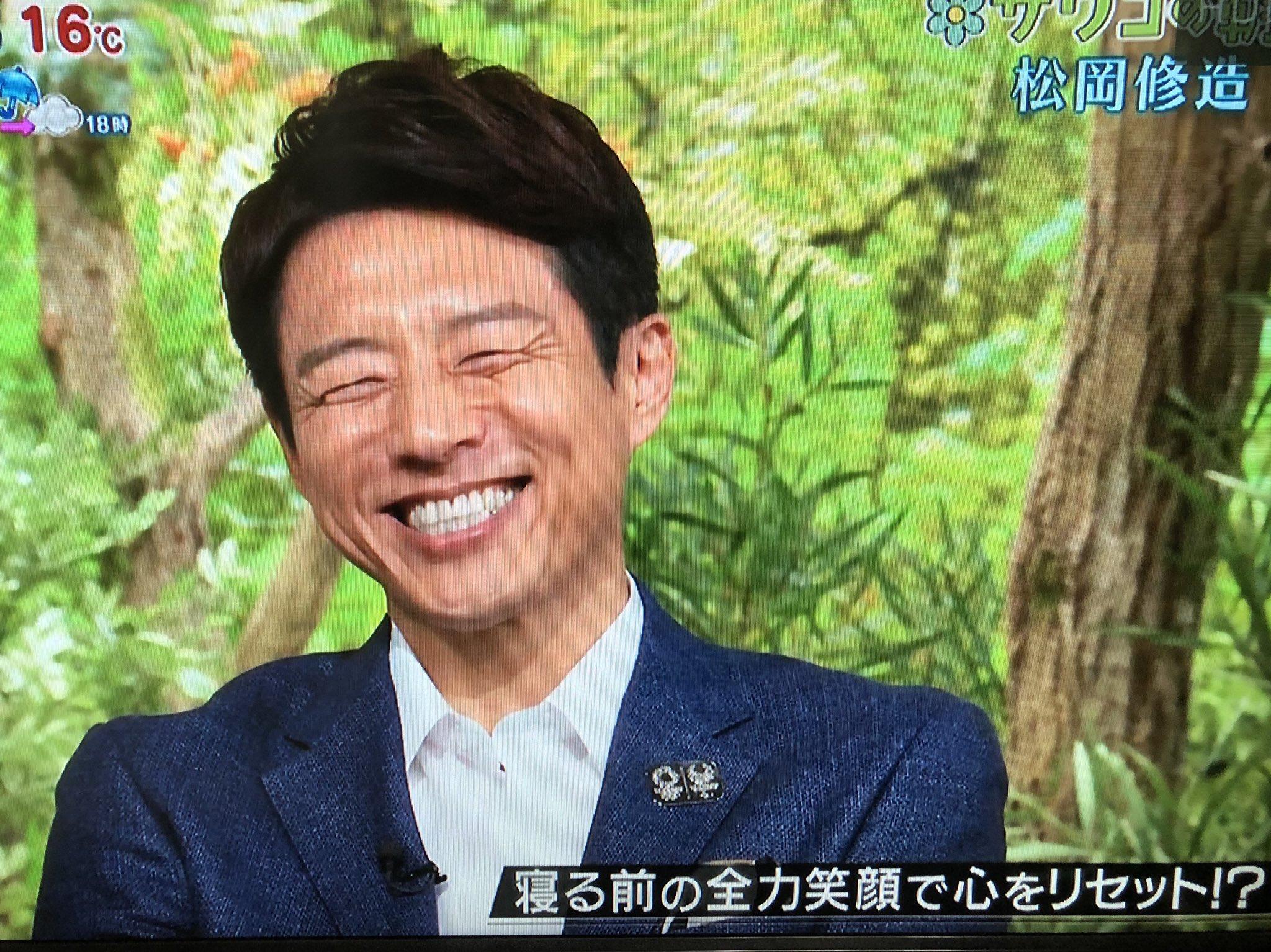 松岡修造 寝る前の全力笑顔で心をリセット!