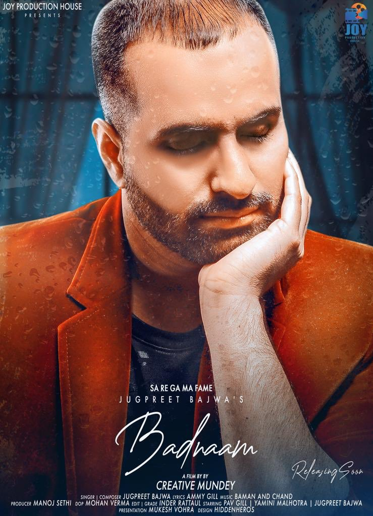 I am very excited to release the poster of my upcoming new sad romantic song named 'BADNAAM' which is very close to my heart. Looking forward to your support and blessings.  #Badnaam<br>http://pic.twitter.com/NGptKQa2k6