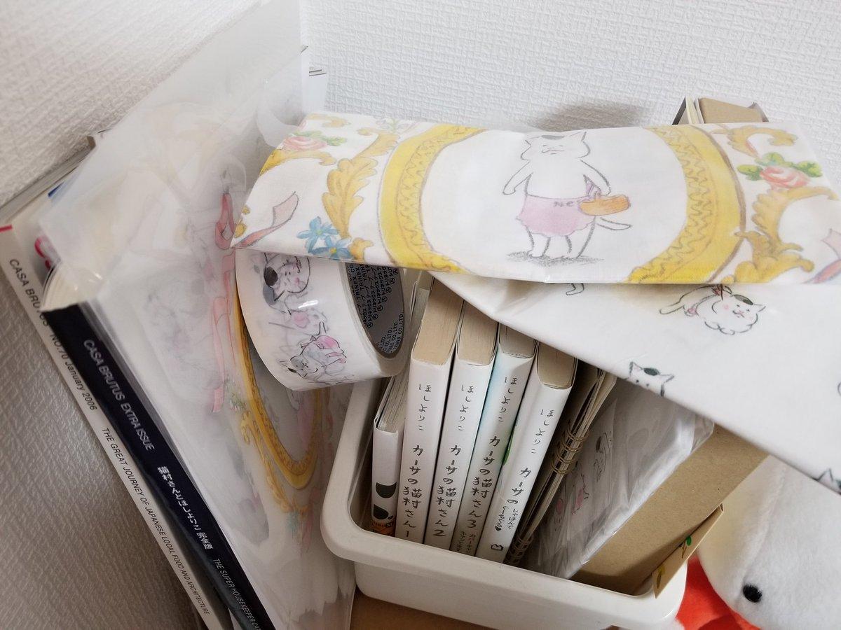 ここ数年からどはまりしてる猫村さんが松重さんにより実写化されるなんて人生何が起きるかわかんないものですね!pic.twitter.com/ztxAQS74Ml