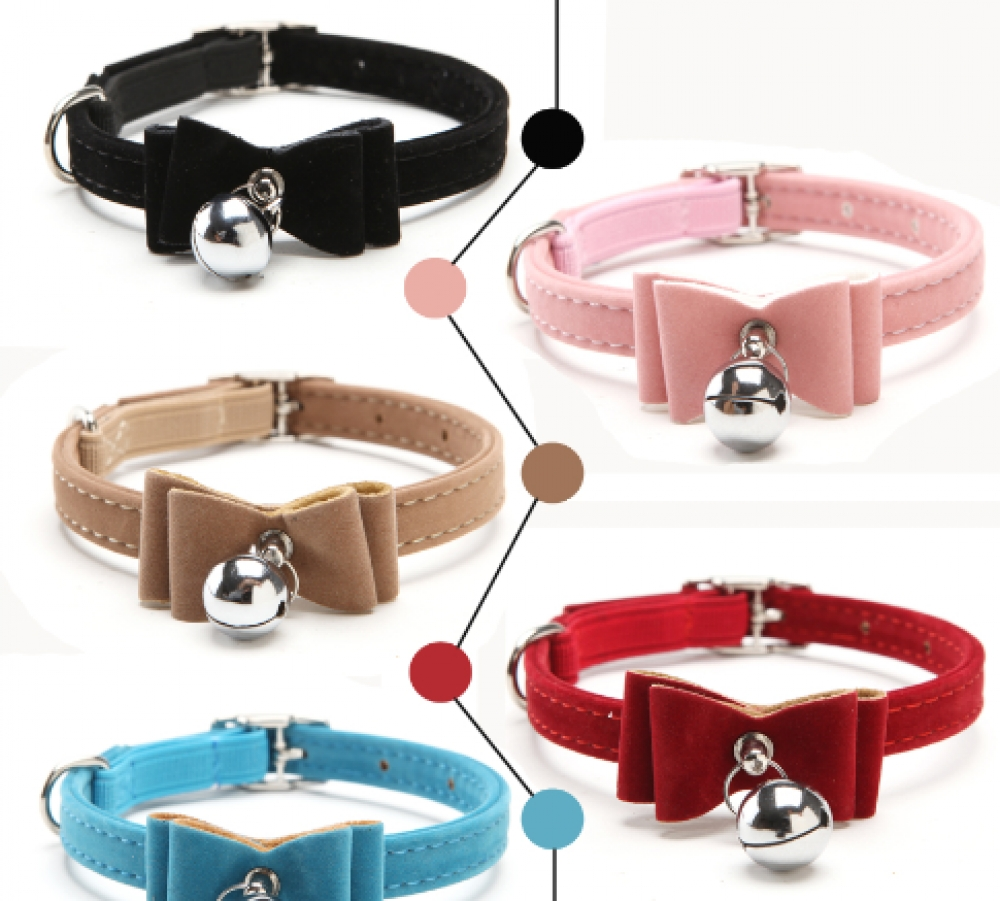 #dog #pets Elastic Collar with Bell for Cats