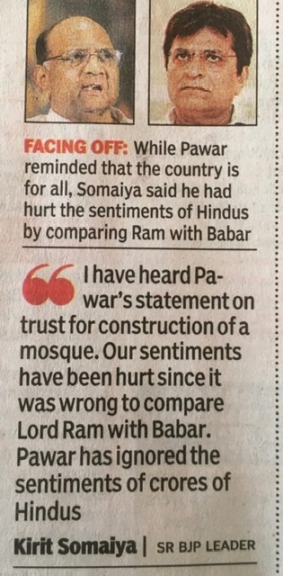 Mananiya Pawarsaheb has not equated Ram with Babar - by your statement you have. Please stop manipulative and provocative statements that too without a base. pic.twitter.com/pWzQu63BVZ