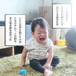 これ欲しい!泣いてる赤ちゃんが偉人漫画の1コマのようになるモビール!