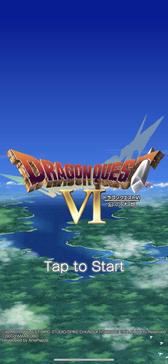 本日からドラゴンクエスト6 の攻略を開始。冒険の書作成直後からいきなりラスボス戦だと思ってたら、ただの夢オチだった。ビックリした...。#ドラクエ6#ドラゴンクエスト6