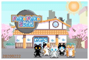 地元の回転寿司屋。店前で記念撮影iOS …Android …#ねこの日 #IndieGame#PekoPekoSushi  #ドット絵 #pixelart