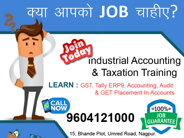 AIAT is one of the India's Best Accounting and Taxation Training with GST, Income Tax,TDS, PF,ESIC, P-Tax, Tally ERP 9, Excel, Tally ERP9 with Placement Support in Accounts. Click for More details http://aiatindia.com/ Mob. 9604121000pic.twitter.com/LXP4Ws0DE9