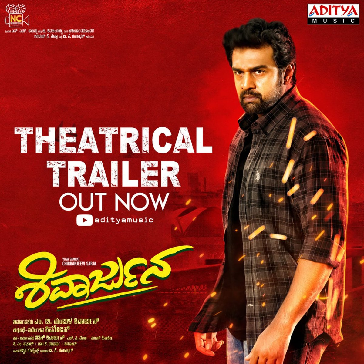 Action-Packed Theatrical Trailer Of #ShivaArjun Out Now On @adityamusic   ► https://www.youtube.com/watch?v=0Mk-L7exaXg…   @chirusarja #Amruthaayyangar #Shivatejass #NischithaCombines #Suragkokila #MBManjulapic.twitter.com/Jt1xgGkqiW