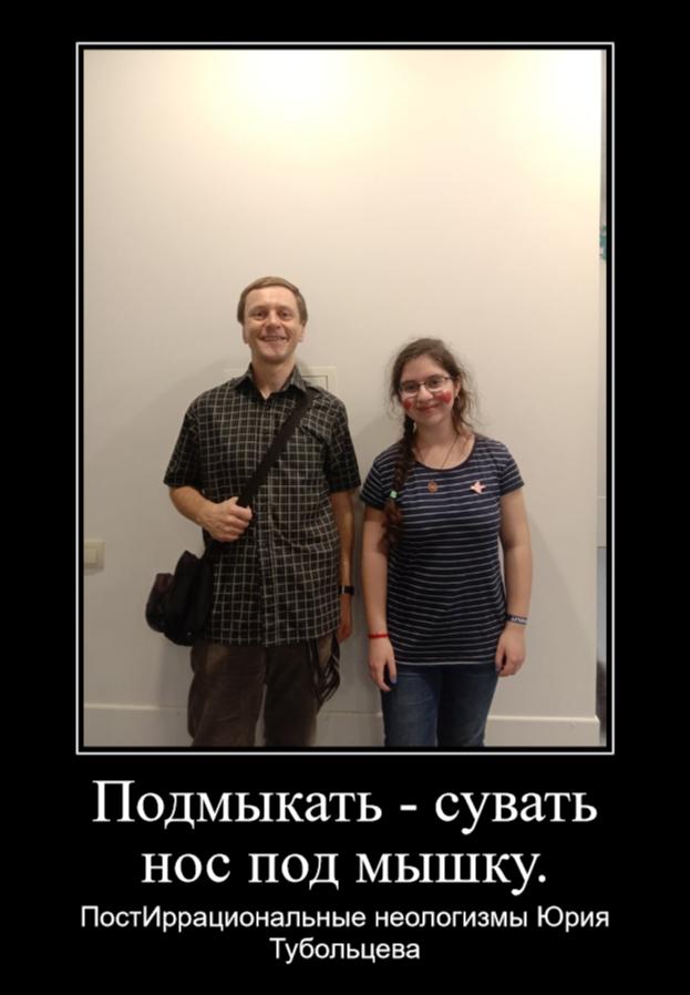 Авангард-цитаты. Подборка №1