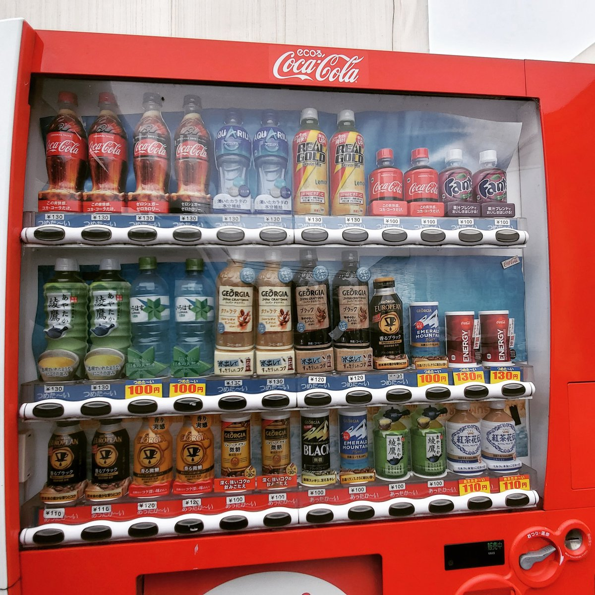 You can find vending machines everywhere in Japan. Many different kinds of products can be purchased from Japanese vending machines. #japan #travel #love #beautiful #Likeforlike  #cute #followme #picoftheday #follow #nature  #vendingmachinespic.twitter.com/EYIVRM3BDq
