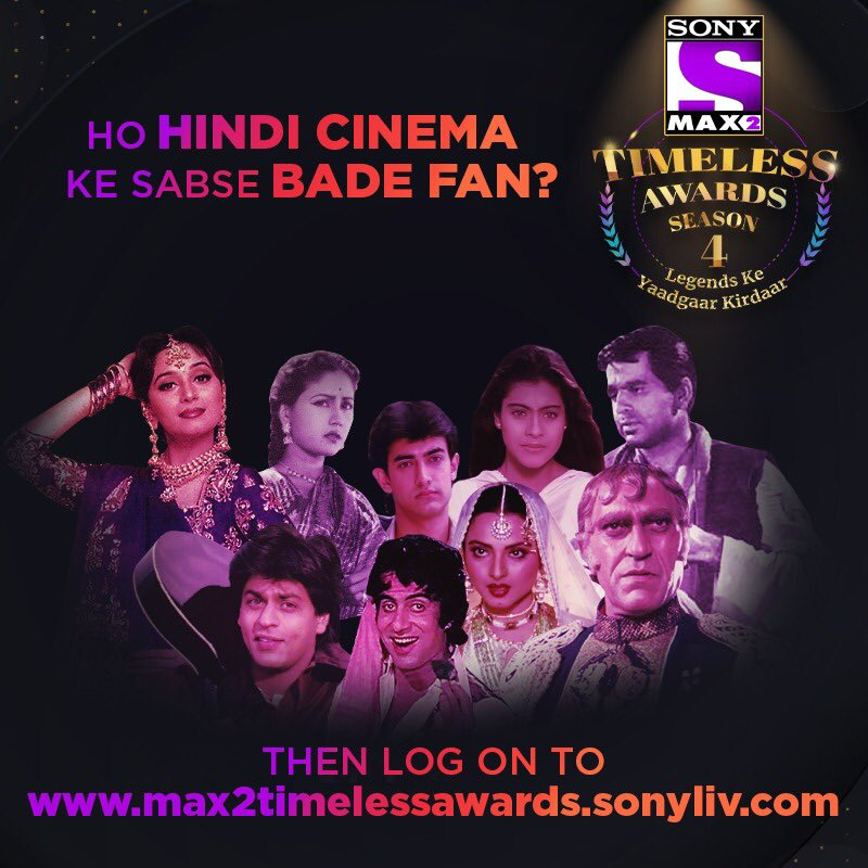 Think you know Hindi Cinema better than anyone else? It's time to prove it! Log on to http://www.max2timelessawards.sonyliv.comand become a certified 'Hindi Cinema Fan' by taking the Timeless Quiz! #MAX2TimelessAwardsS4