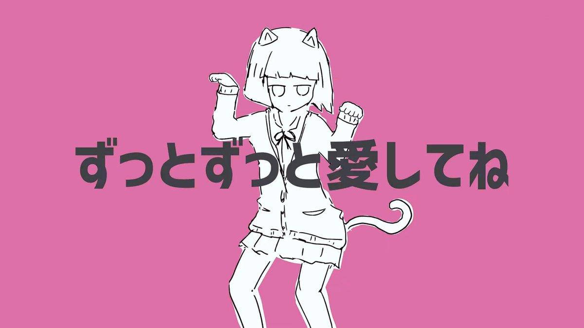 宇宙 論 猫 猫 歌詞 的