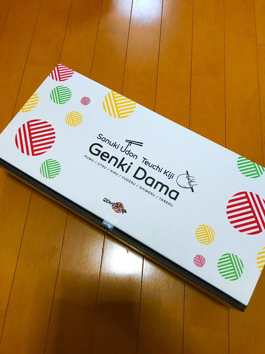 香川県のフォロワーさんとお仕事をさせていただいたご縁で、ご厚意から香川のおうどんを送って頂いたんです!やったー香川県のおうどん食べられる!しかし何やら箱がデカいな〜……ん?