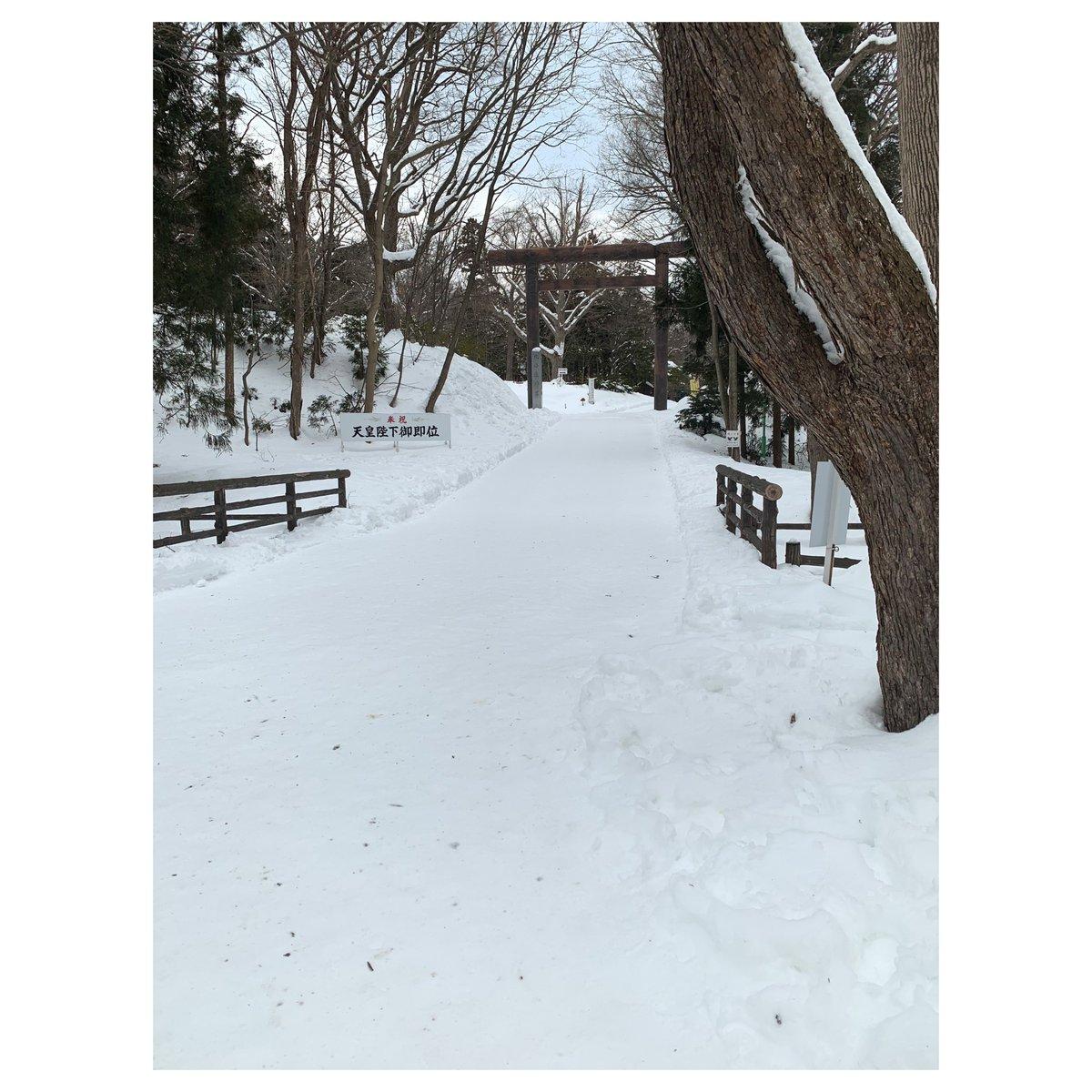 じんじゃ (jinjya) | shinto-shrine | der Shinto-Schrein  今日はチョコチョコっと北海道神宮にお邪魔してきました。  #神社 #shinto #shrine #schrein #北海道神宮 #雪 #snow #Schnee #снег #札幌 #Sapporo #北海道 #Hokkaido #日本 #Japan #写真 #photo #Foto #Фото #art #Kunst #streetphotography