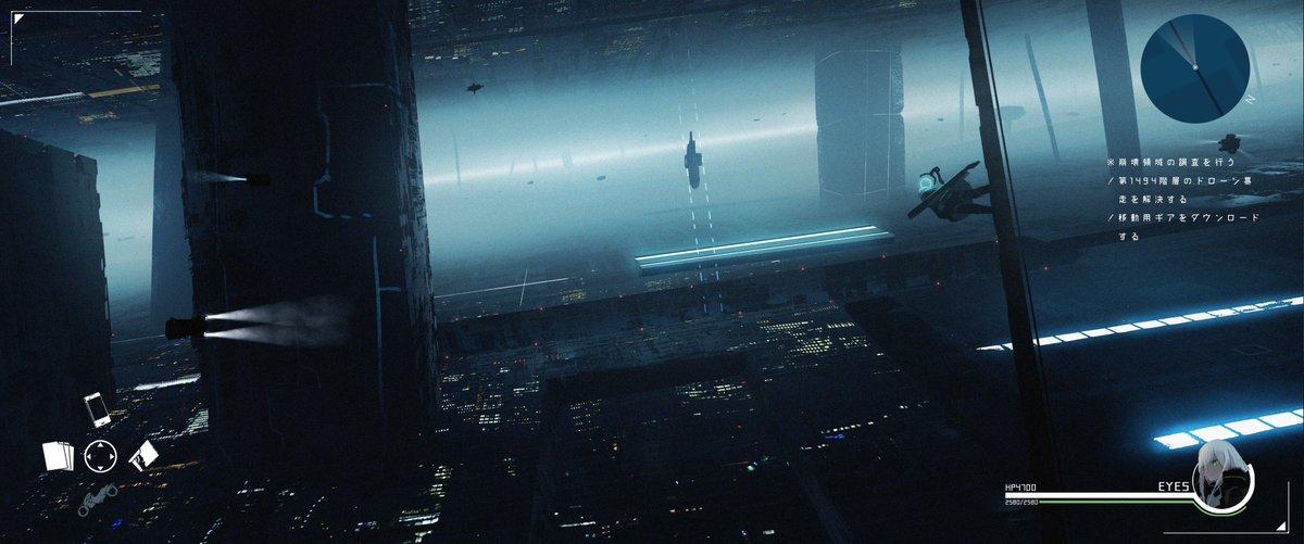 巨大な階層都市を冒険するゲームがやりたい。