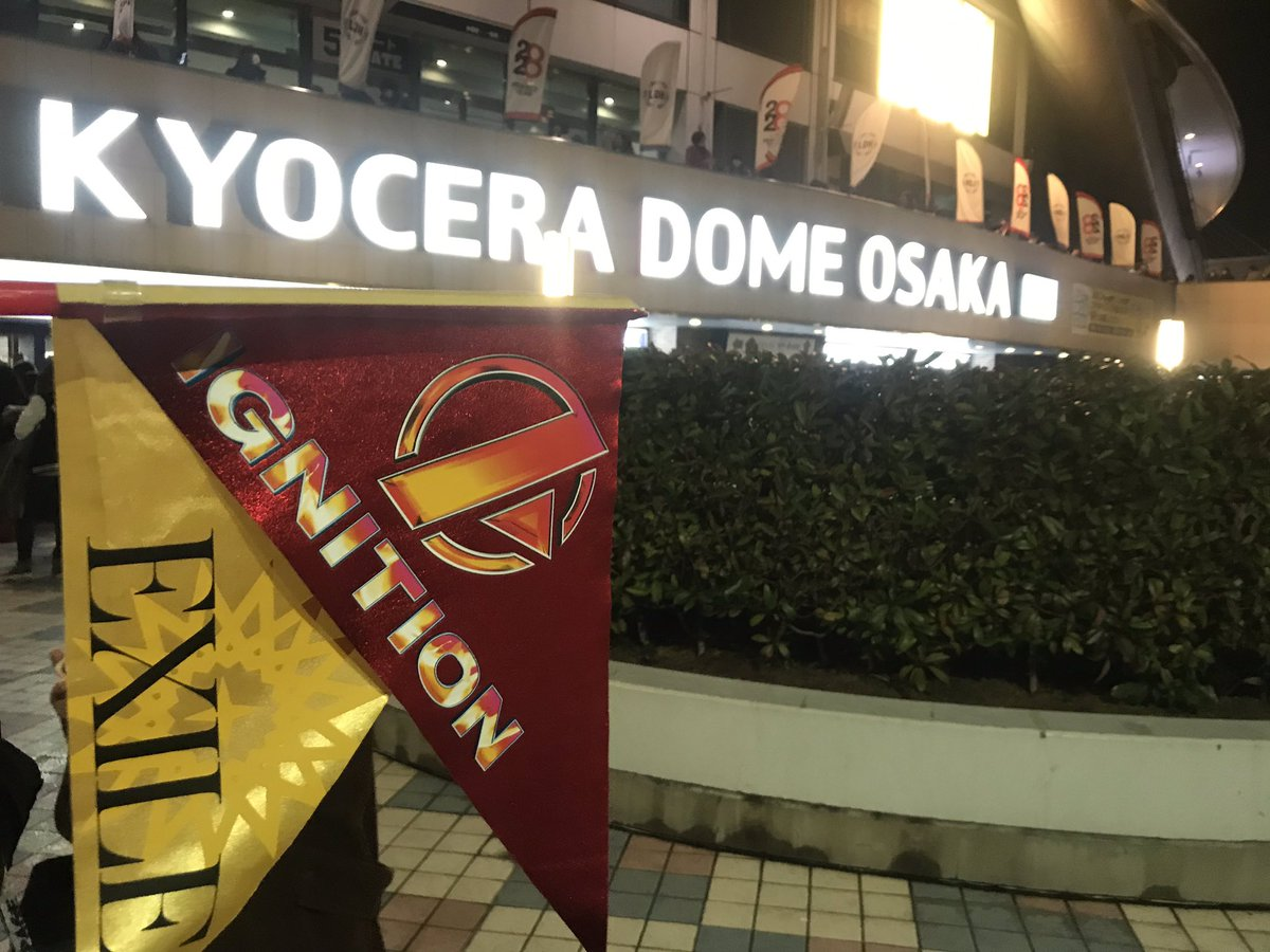 京セラ ドーム なぜ