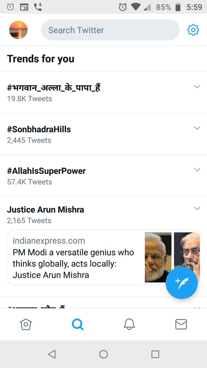 Unauthorised twitter account has been doing this religious unacceptable trends @verified @TwitterIndia . Are you taking responsibility of those accounts who are using your platform for spreading religious hatred without any restriction?pic.twitter.com/UXcDsL15IN