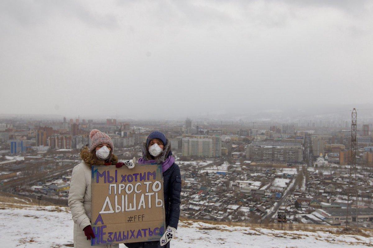 Красноярск! #AirPollution