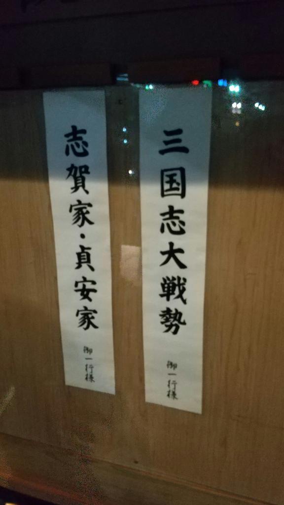草pic.twitter.com/lj9e0kQaBk