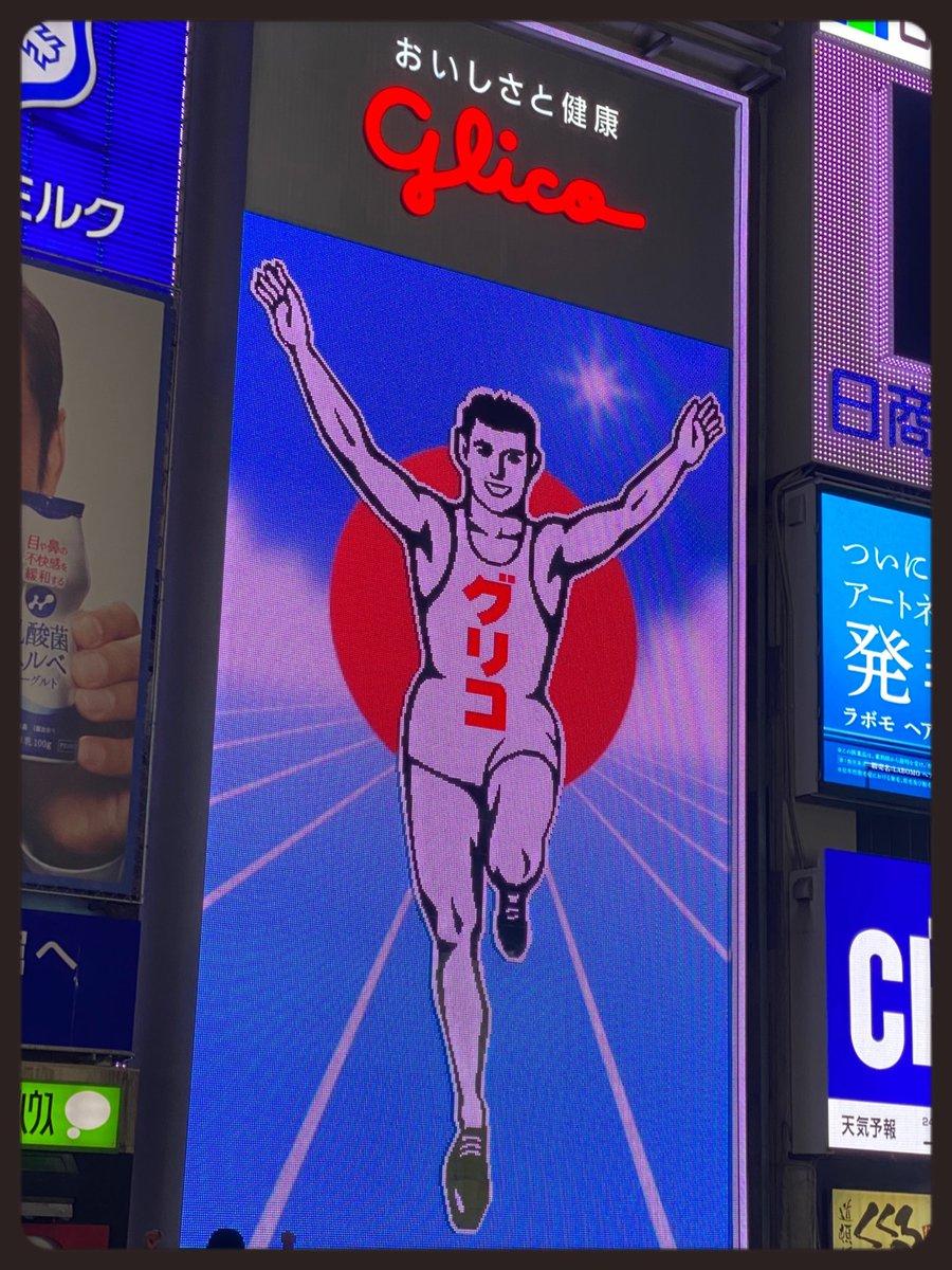 大阪〜!!! ー アメブロを更新しました#FGO