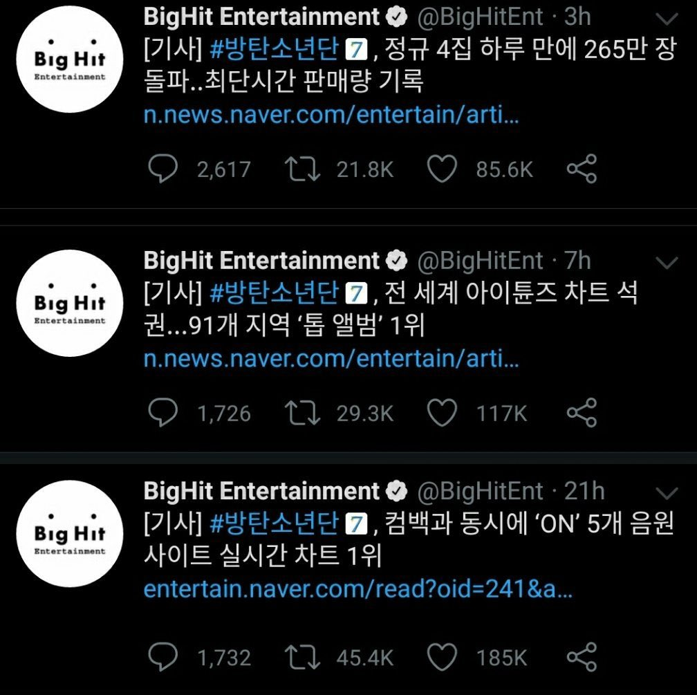 @Kpop_Herald @TheKoreaHerald Inner Child by #BTSV was not mentioned in this article, please fix asap http://n.news.naver.com/entertain/arti …  http://t.cn/A6huAhji   http://t.cn/A6huAhjX   http://t.cn/A6hmFMUI pic.twitter.com/6Ui0Rq2FKh