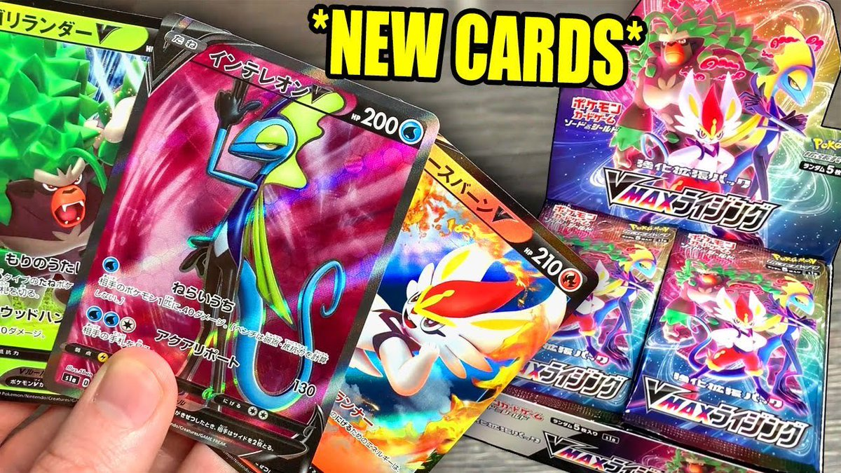 I Got The Brand New Pokemon VMAX RISING Cards! Opening An Entire Booster Box youtube.com/watch?v=e56umJ…