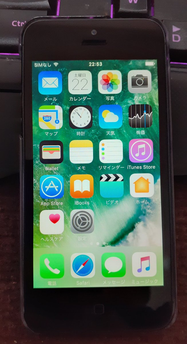 友達にiPhone5貰った 今さらかよ~(*`Д´)ノ!!! でもちっちゃくてカワイイ(^o^)pic.twitter.com/KmKdtjk9wg