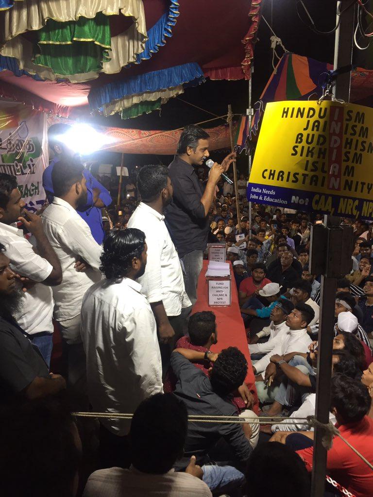 #ChennaiShaheenBagh #thirumurugangandhi pic.twitter.com/ylOxqPNvUx – at bharath theatre