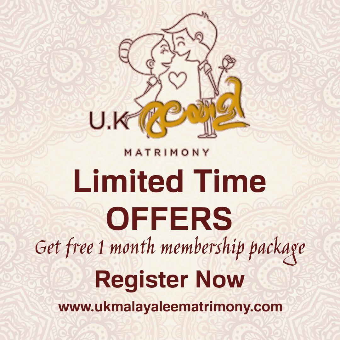 Register Now Get 1 month worth membership for free   (+44) 1282704206   customerservice@ukmalayaleematrimony.com https://www.ukmalayaleematrimony.com  #ukmalayaleematrimony #ukmalayalimatrimony #ukmalayalee #brideandgroom #idealpartner #malayalee #kairalipic.twitter.com/4oVYCkG51m
