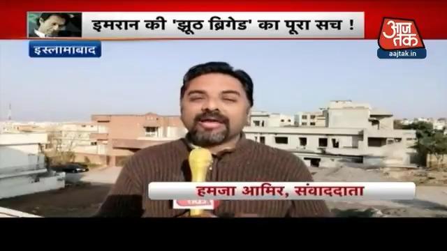 पाकिस्तान के झूठ का 'DNA टेस्ट ' #ATVideo @hamzaameer74 @SwetaSinghAT अन्य वीडियो: http://m.aajtak.in/videos/