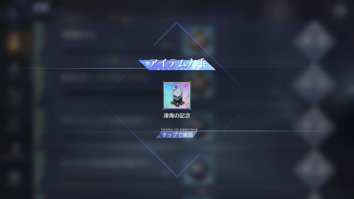 D3攻略完了〜さぁEX攻略開始!三/ ˙꒳˙)/#アズレン