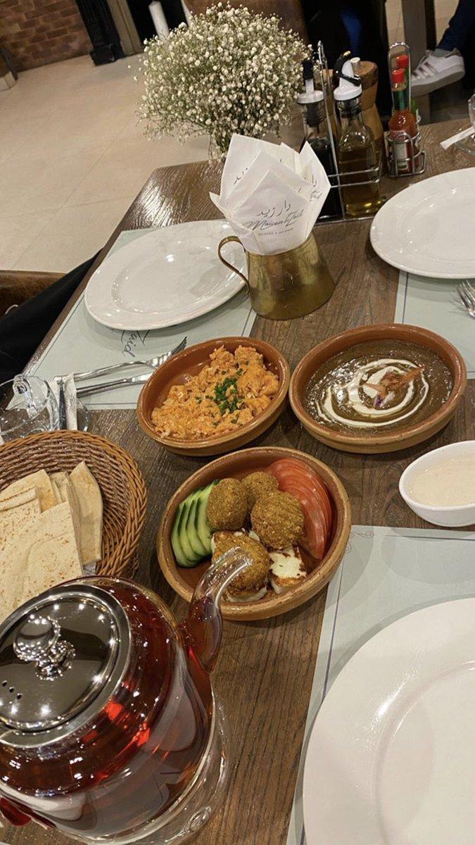 تجربة فطور بالمطعم الرائع دار زيد بحي الروضة Youtube