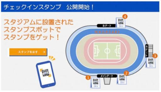 ⚽️2/23栃木戦⚽️🔶公式アプリでチェックインスタンプをためよう❗️スタジアム内4箇所のスタンプスポットのQRコードを読み込むとスタンプがたまる🎶ぜひダウンロードして、スタジアムをよりお楽しみください😆⬇️AppStore⬇️GooglePlayStore#vvaren