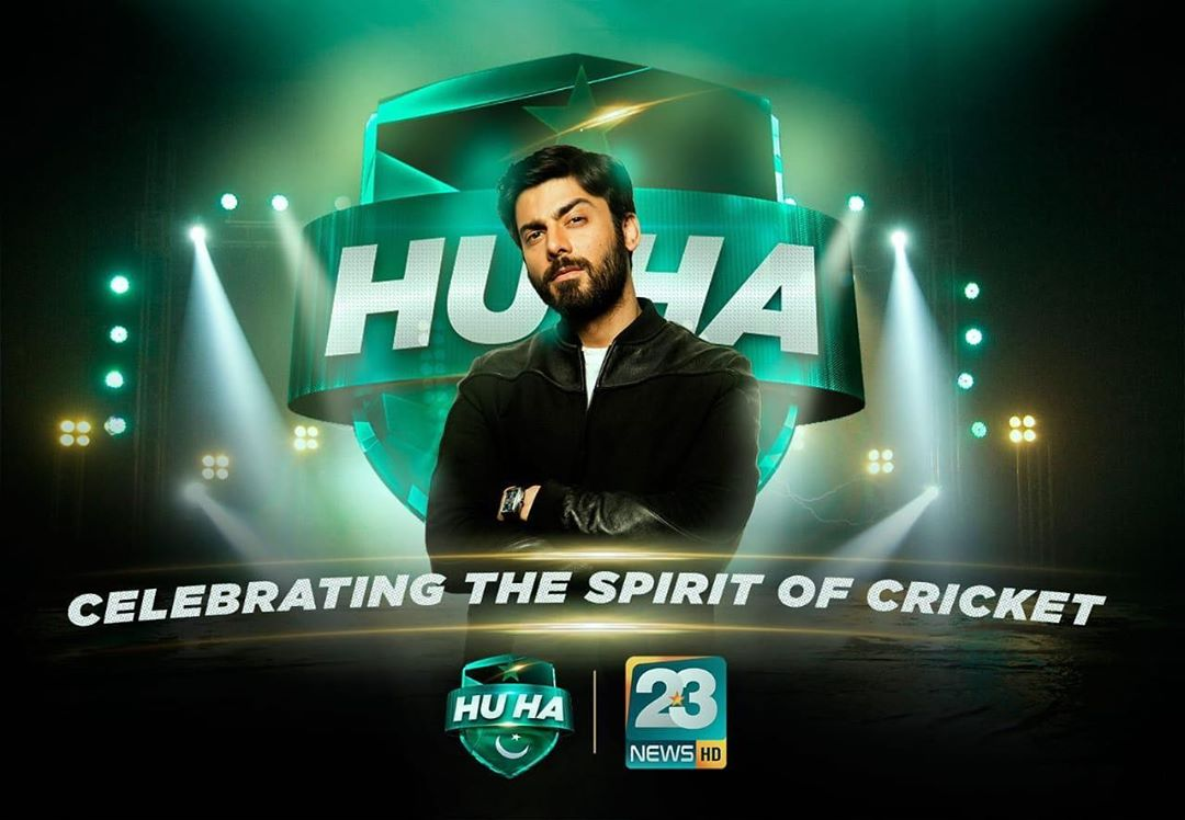 Celebrating the spirit of cricket. Song coming out today.  #FawadKhan #HuHa