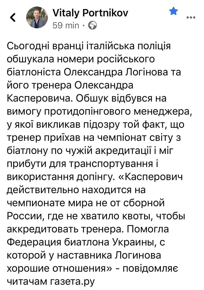 Украинский боксер Беринчик защитил пояс WBO International - Цензор.НЕТ 9123