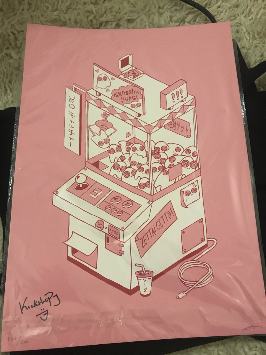 Remember when I was super upset about not buying PJ's screenprint? Guess what - he found 3 and sold them at vidcon and I got one!!!!!! pic.twitter.com/U8gWi7xKPa