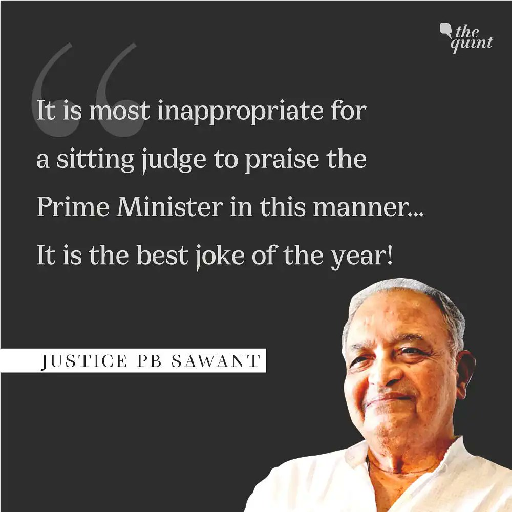 We condemn #Justice Mishra's statement,often Govt. is party to the cases,Indira Gandhi won the general elections in 1980,Justice Bhagwati of the SC had written a letter congratulating her for her achievement.The letter was condemned by advocates,seniors and retired judges.