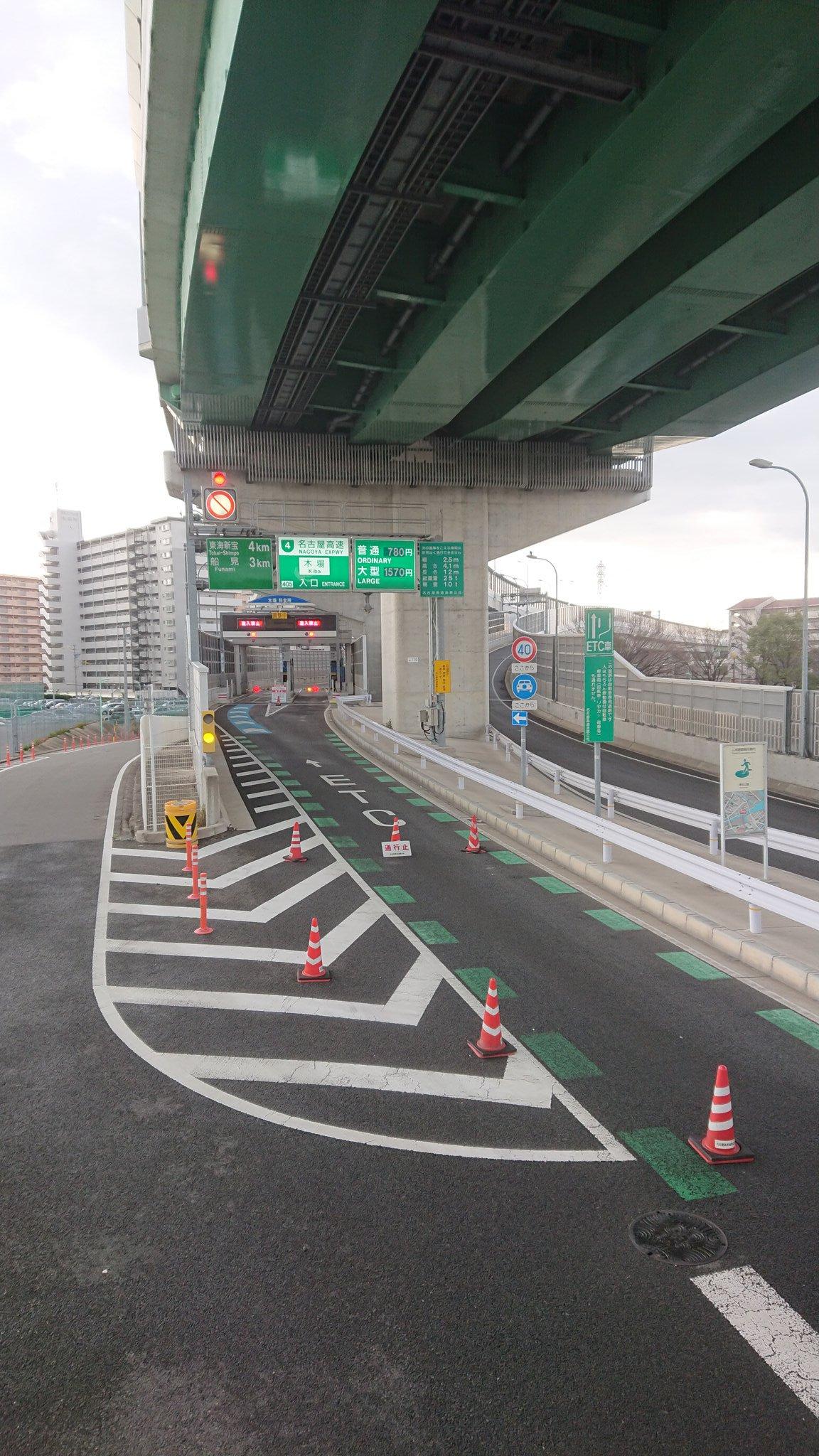 画像,(´・ω・`)名古屋高速  木場インター入口、コロナウイルスの為、進入禁止よー https://t.co/munsHXFtNr https://t.co/z19…
