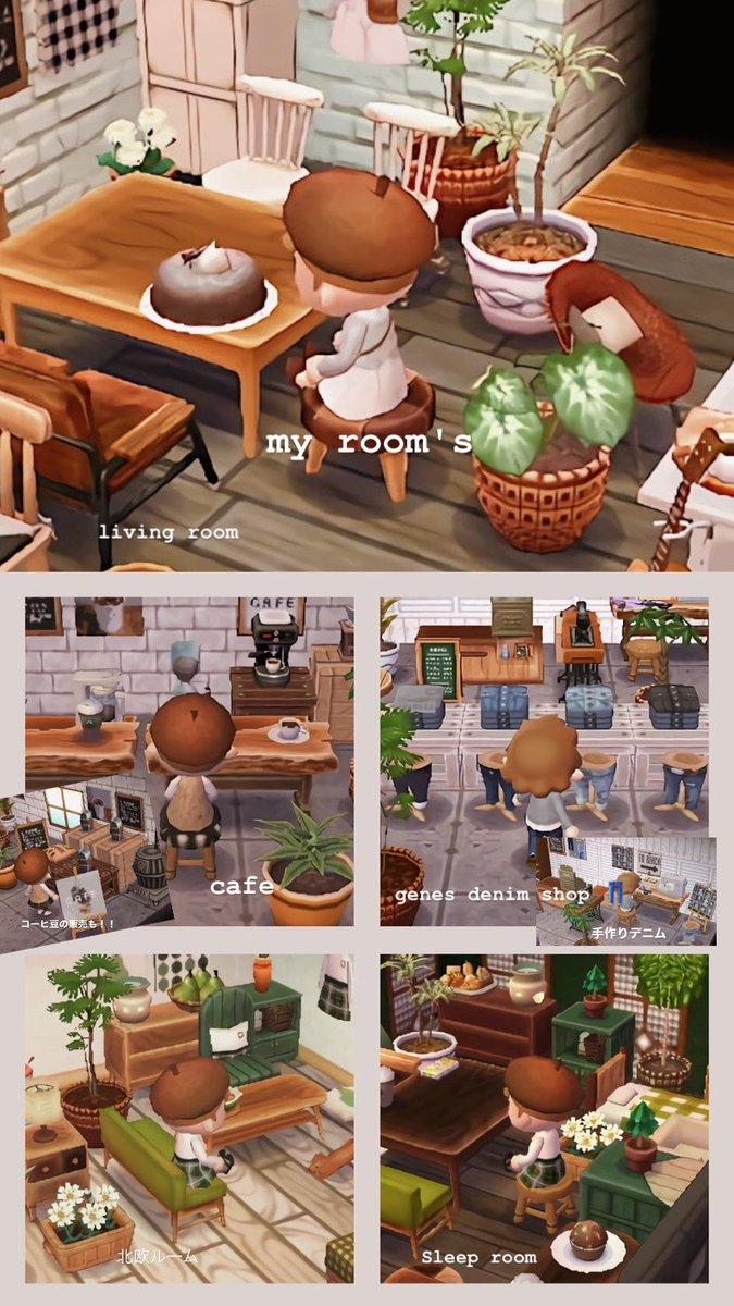 とび森カフェ